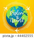地球 グローバル 探検するのイラスト 44402555
