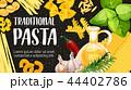 パスタ パスタ料理 イタリアのイラスト 44402786