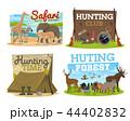 狩り 狩猟 ベクトルのイラスト 44402832