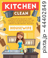 Housewife cleaning kitchen. Cartoon vector 44402849