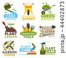 庭いじり ベクトル 植栽のイラスト 44402873