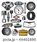 車 自動車 部品のイラスト 44402890