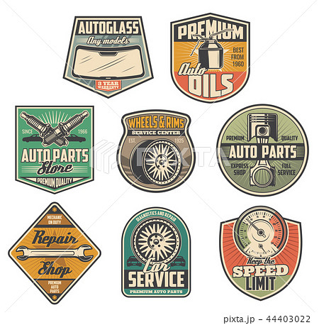 Car service station, spare parts shop icons 44403022