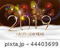 新しい年 新年 新春のイラスト 44403699