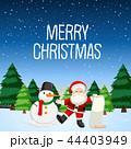 クリスマス ゆき 雪のイラスト 44403949
