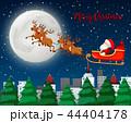 クリスマス メリー サンタのイラスト 44404178