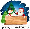 クリスマス xマス さんたのイラスト 44404305