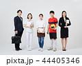 직업인,동료,남자,여자,한국인 44405346