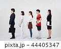 직업인,동료,남자,여자,한국인 44405347