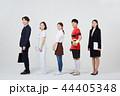 직업인,동료,남자,여자,한국인 44405348