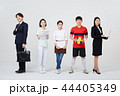직업인,동료,남자,여자,한국인 44405349