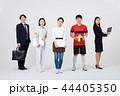 직업인,동료,남자,여자,한국인 44405350