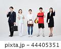 직업인,동료,남자,여자,한국인 44405351
