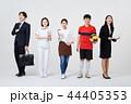 직업인,동료,남자,여자,한국인 44405353