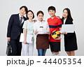 직업인,동료,남자,여자,한국인 44405354