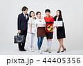 직업인,동료,남자,여자,한국인 44405356
