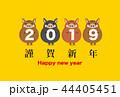 年賀状 ハガキテンプレート 亥年のイラスト 44405451