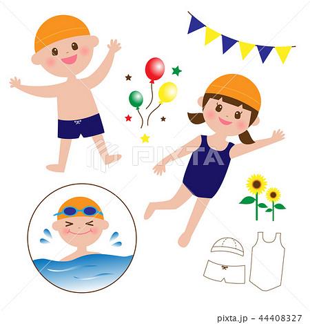子供のスイミングのイラスト素材 44408327 Pixta