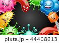 ウイルス 病原菌 バイキンのイラスト 44408613