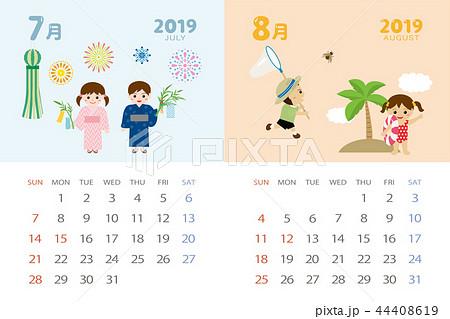 19年7月 8月 イベントのカレンダーのイラスト素材