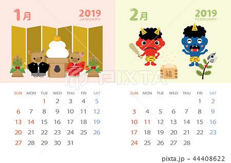 19年1月 2月 イベントのカレンダーのイラスト素材