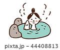 温泉 女性 旅行のイラスト 44408813