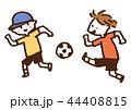 サッカー 男の子 子供のイラスト 44408815