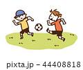 サッカー 44408818