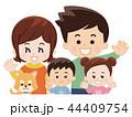仲良し親子とペットの犬 春服 44409754