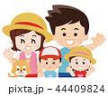 仲良し親子とペットの犬 夏服 44409824