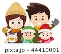 家族 冬服 ペットのイラスト 44410001