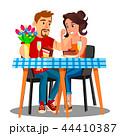 ごちそう ディナー 夕食のイラスト 44410387