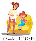 子 子供 おかあさんのイラスト 44410434