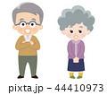 シニア 春服 夫婦のイラスト 44410973