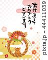 年賀状 しめ縄 猪のイラスト 44411039