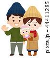 家族 赤ちゃん 冬服のイラスト 44411285