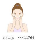 洗顔 女性 スキンケアのイラスト 44411764