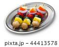 ハルーミチーズと野菜のベジタリアンケバブ 44413578