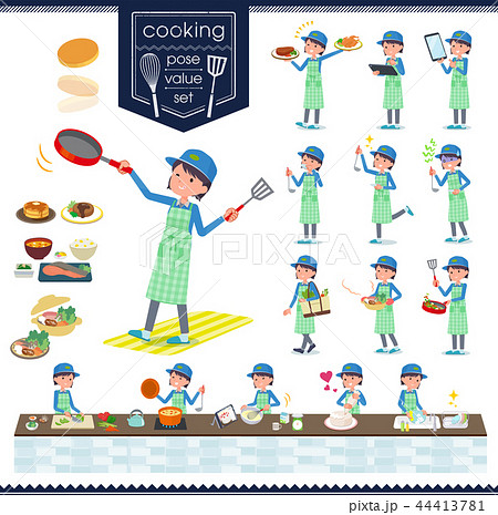 flat type Delivery women_cooking 44413781