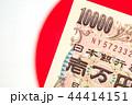 エン 円 紙幣の写真 44414151
