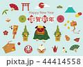 謹賀新年 年賀 年賀状のイラスト 44414558