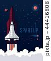 シャトル スペース 空間のイラスト 44416808