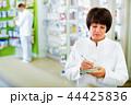 女の人 女性 薬剤師の写真 44425836