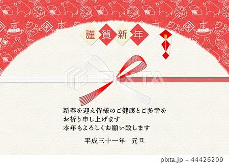 年賀2019縁起物赤和紙背景 44426209