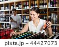 女性 メス 買い物客の写真 44427073