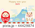 年賀状 亥 富士山のイラスト 44429874