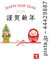 年賀状 亥 門松のイラスト 44429887