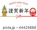 年賀状 亥 門松のイラスト 44429888