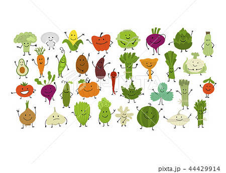 Funny smiling vegetables and greens, characters for your design 44429914