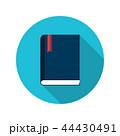 教育 ブック 本のイラスト 44430491